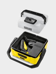 Karcher OC 3 Bike cleaner